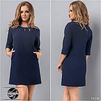 Женское коктейльное платье синего цвета с рукавом три четверти. Модель 16396