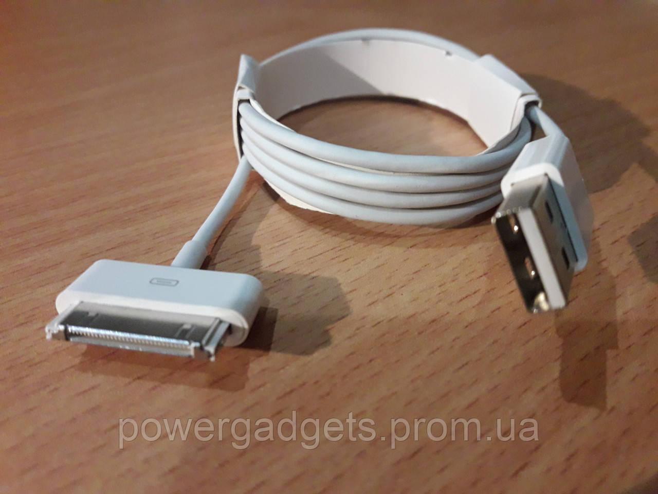 Кабель USB Apple 30-pin для iPhone, iPad, iPod, белый, Original