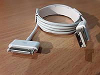 Кабель USB Apple 30-pin для iPhone, iPad, iPod (белый) Original