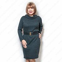 """Женское платье большого размера с воротником """"хомут"""""""