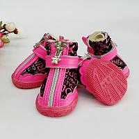 Ботинки для собак с мехом-Розовые, фото 1