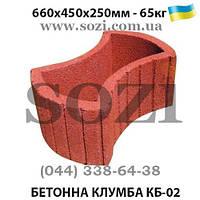 Клумба бетонная КБ-02 - доставка в Киеве и по Украине