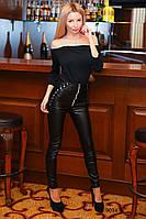 Лосины женские кожаные со шнуровкой 9034 ш