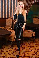 Лосины женские кожаные со шнуровкой 9035 ш