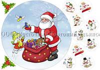 Печать съедобного фото - Ø21 см - Сахарная бумага - Дед Мороз №1