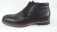 Ботинки мужские зимние кожаные  FALCON