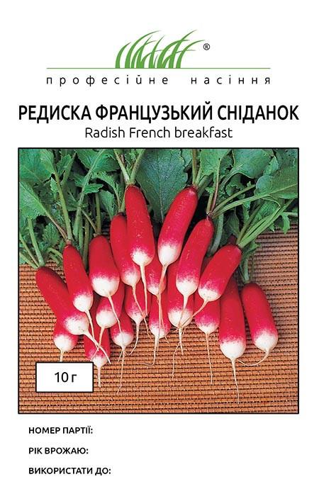 Семена редиса Французский завтрак 10 г, Tezier