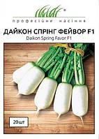 Семена редьки Спринг Фейвор F1 20 шт, Nong Woo Bio