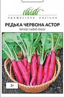 Астор редька красная 3 г, Anseme