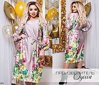 Платье цветочный принт шёлк с купоном 46-48,50-52,54-56