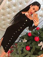 Красивое бархатное черное платье миди с пуговицами открытые плечи тренд 2017