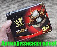 Вьетнамский натуральный растворимый кофе с сахаром 2 в 1 G7 Trung Nguen Coffee ca phe duong, 15 пакетиков
