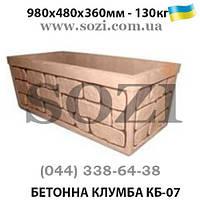Вазон бетонный для улиц КБ-07 - доставка в Киеве и по Украине