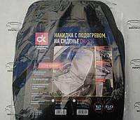 Накидка на сиденье с подогревом DK-514 черная низкая