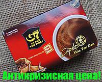 Вьетнамский натуральный растворимый кофе G7 Black Coffee , 15 пакетиков