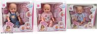 Кукла-пупс 8009-432/434A/434B нтер-ный с аксес.можно купать,закр.глазки,плачет,горшок 3в.распак.кор