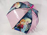 Зонты-колокол для девочек и мальчиков № 025 от Max Komfort