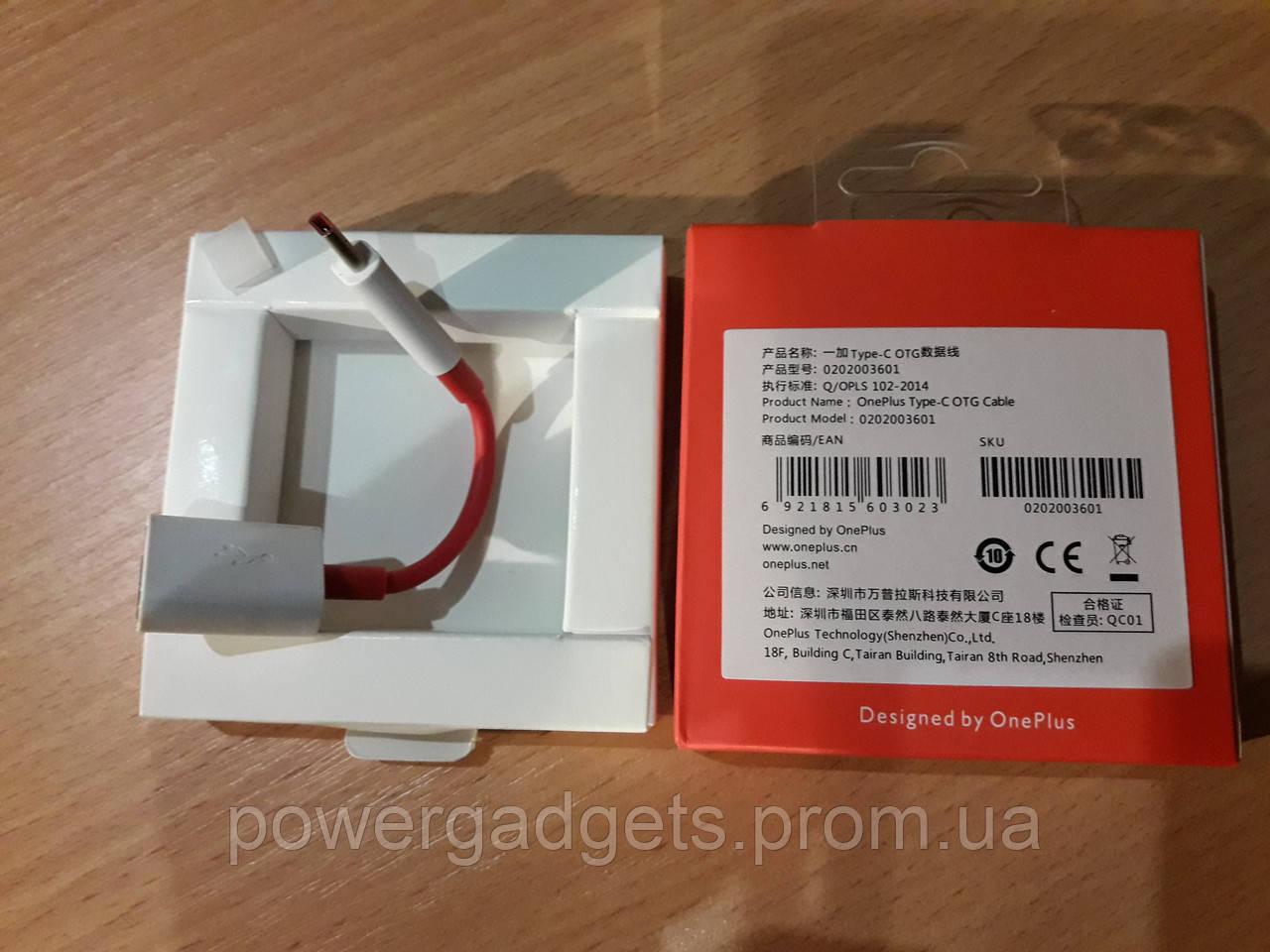 USB кабель-переходник Type-C OTG OnePlus Original