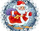 Вафельні картинки з дідом Морозом