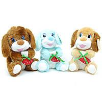Мягкая игрушка Собачка с Рождественским носком (Гав-Гав) - 21 см.