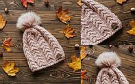 Женская вязаная шапка с помпоном из меха песца, в расцветках