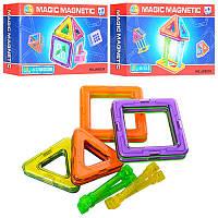 Конструктор магнитный Magic magnetic JH8838-39, 12 деталей