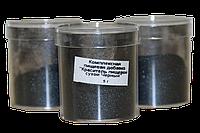 Кандурин краситель сухой Чёрный (5 гр.)