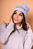 Женская мега стильная шапка с украшением, в расцветках