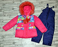 Детский зимний комбинезон на овчине для девочек р.86-104, яркий, теплющий, ветро и водоотталкивающий