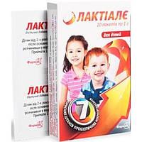 Лактиале для детей пакеты 10 шт по 1 г