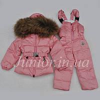 Раздельный комбинезон  пуховый зимний детский Moncler (розовый).