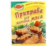Приправа Любисток для жарки мяса 30 гр