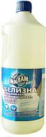 Белизна Милам-М 1 л