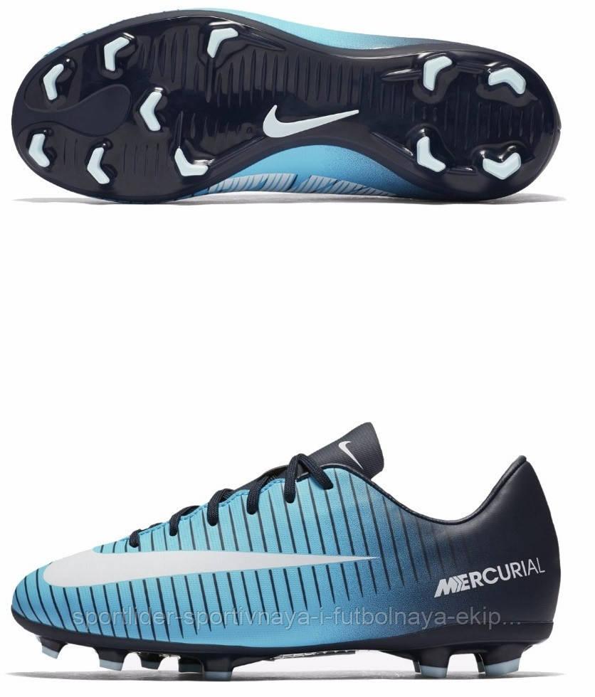 a7f041e8 Детские футбольные бутсы Nike Mercurial Victory XI FG 831945-404 - Sport-Leader  в