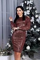 Облегающее вечернее блестящее ангоровое платье с разрезами на плечах