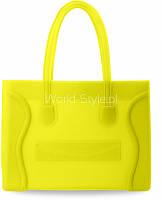 11-12 Желтая женская сумка-шоппер Mahbubbika