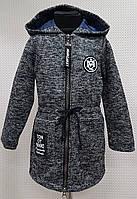 Модное весеннее пальто для девочки р.128-146 серый