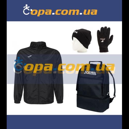 Зимний набор Joma Alaska с ветровкой (4 предметa)
