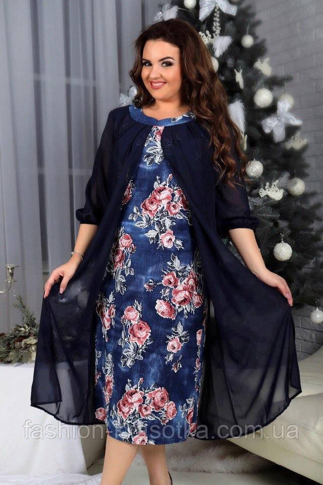 Модное женское платье ,размеры 54-60