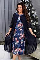 Модное женское платье ,размеры 54-60, фото 1