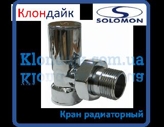 Solomon Кран Радиаторный 1/2 Угловой Верхний
