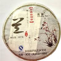 ПуЭр Guang Fu Лан-бин Шу (блин) 357г