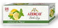 Чай 25 шт Азерчай(с ароматом лимона)