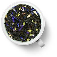 Чай черный Эрл Грей Голубой цветок