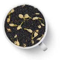 Чай чорный с жасмином