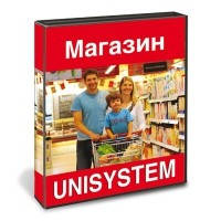 Программное обеспечение Unisystem Магазин