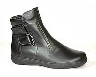 Ботинки зимние кожаные для мальчика Каприз КШ 194