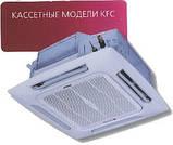 Кассетные кондиционеры Pioner KFC48UW / KOC48UW, фото 2