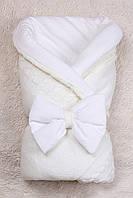 Зимний конверт Глория для новорожденных (молоко)