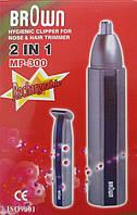 Аккумуляторный триммер Brown MP-300-TDN